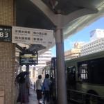 京都水族館へは京都駅からバスが便利