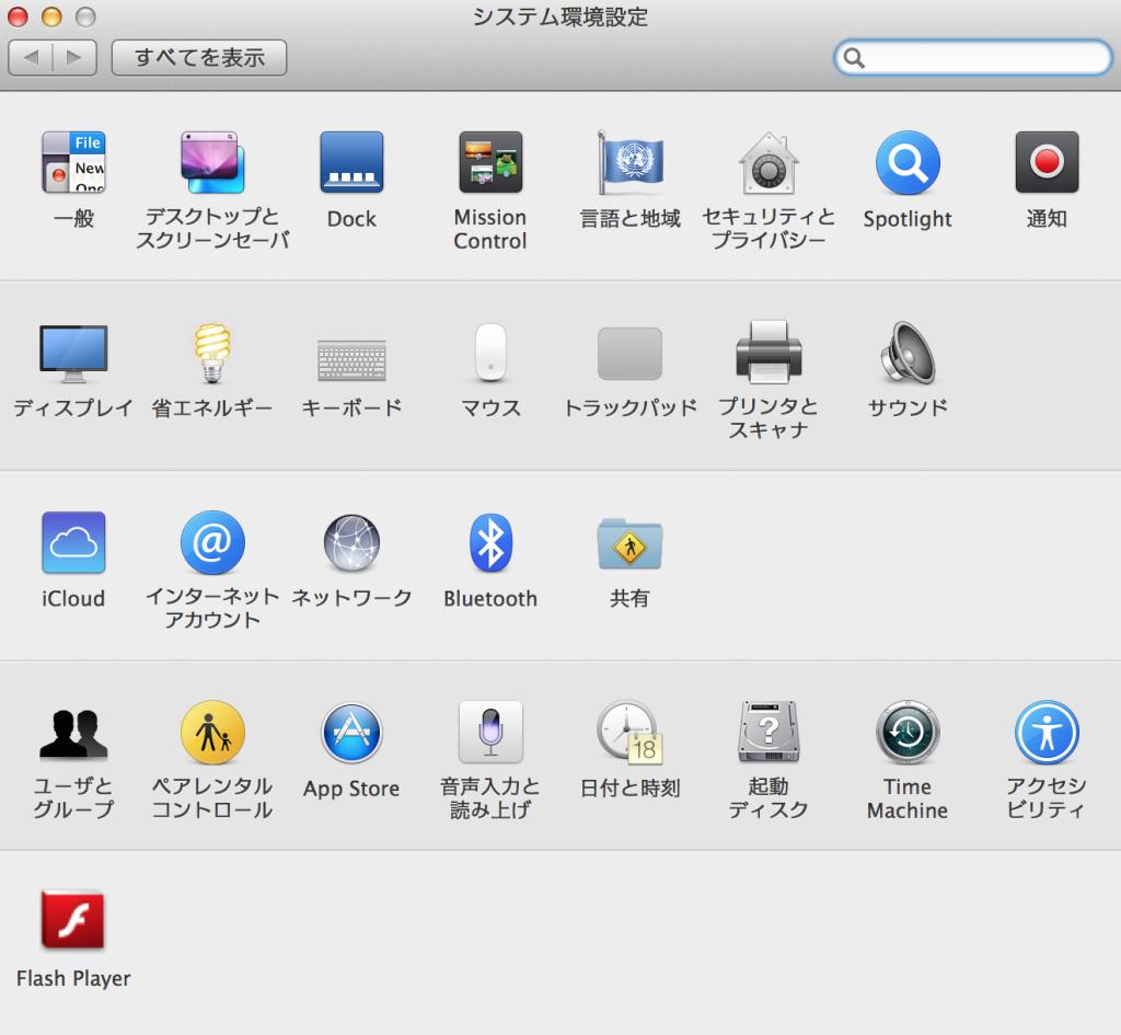 mac_date_002