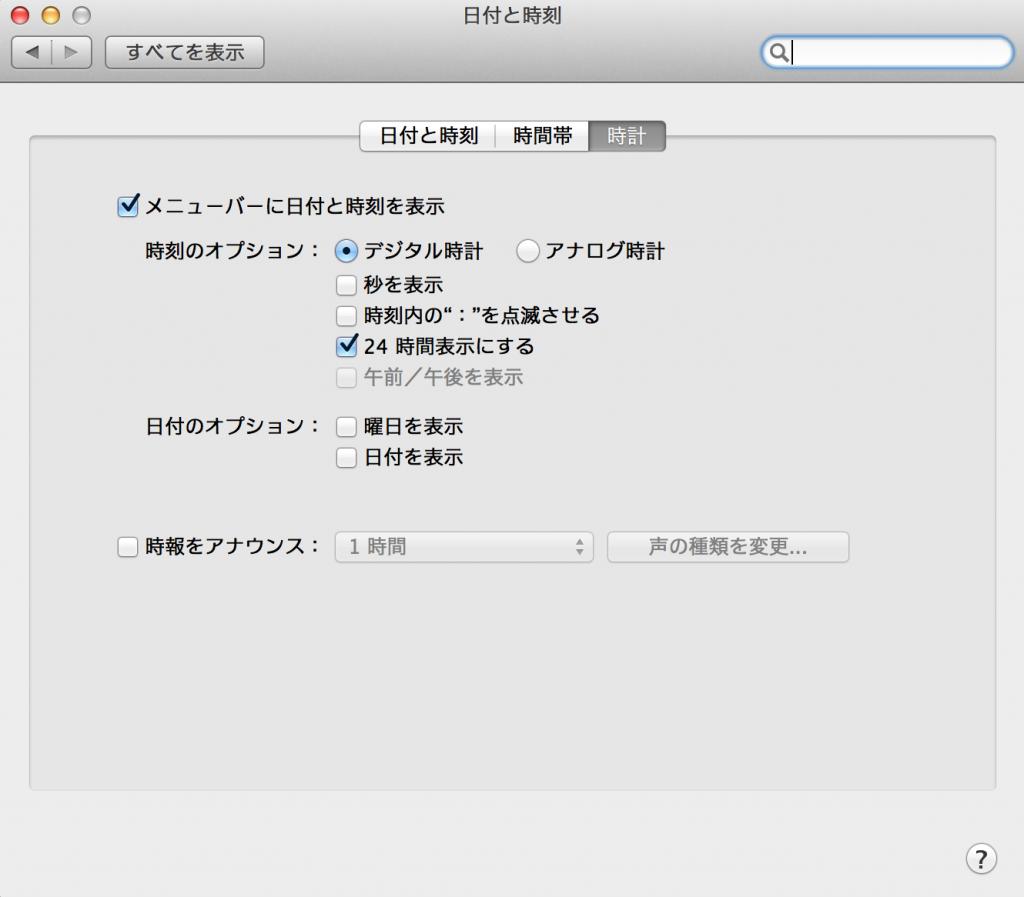 mac_date_003