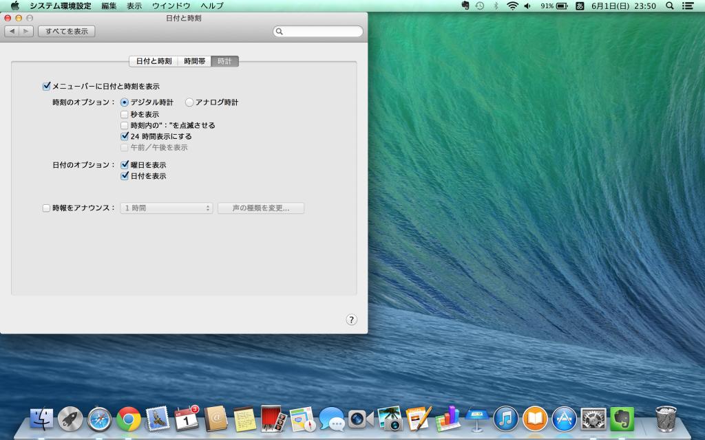 mac_date_004